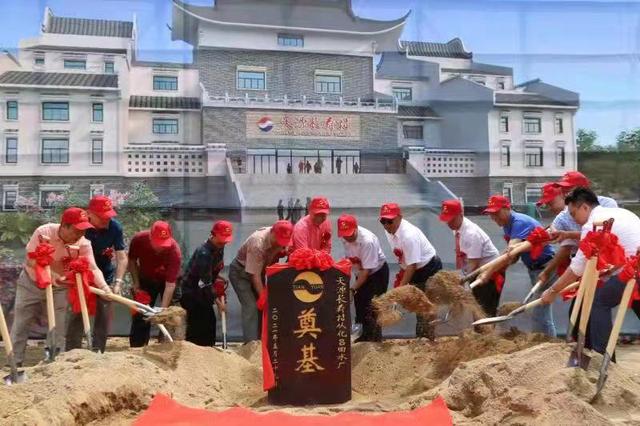 引入长寿文化 锻造百年品牌 天源长寿村在广州从化建华南最大矿泉水厂